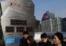 La Corea del Nord manderà una delegazione di atleti alle prossime Olimpiadi invernali in Corea del Sud