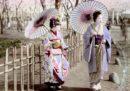 Vecchie foto dal Giappone, a colori