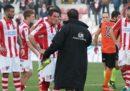 Il tribunale di Vicenza ha dichiarato il fallimento del Vicenza Calcio e ne ha disposto l'esercizio provvisorio