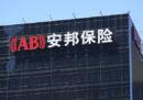 Il governo cinese ha preso il controllo di Anbang
