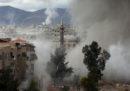 La Russia ha bloccato una risoluzione ONU che proponeva una tregua a Ghouta orientale
