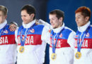 32 atleti russi hanno presentato un ricorso contro la loro esclusione dalle Olimpiadi invernali di Pyeongchang