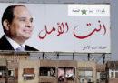 Al Sisi ha vinto le elezioni in Egitto (ma va'?)
