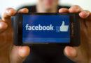 BlackBerry ha fatto causa a Facebook