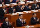 L'Assemblea cinese ha eliminato il limite di due mandati per la carica del presidente, accogliendo la proposta del partito comunista