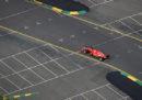 Dove vedere le repliche del Gran Premio d'Australia di Formula 1