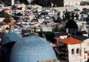 Una guardia di sicurezza israeliana è stata ferita in un attacco con un coltello nella città vecchia di Gerusalemme