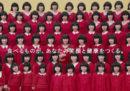 La protagonista di questa pubblicità giapponese è interpretata da 72 donne