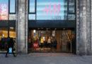 Nell'ultimo trimestre H&M ha fatto i profitti più bassi degli ultimi 16 anni