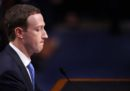Tre rompicapi su Facebook e le regole