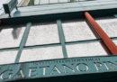 Sei persone, tra cui quattro primari di ospedali, sono stati arrestati a Milano per un'inchiesta sulla corruzione nella sanità