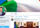 Quali sono gli account ufficiali di Giuseppe Conte