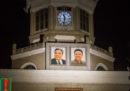 La Corea del Nord è passata al fuso orario della Corea del Sud