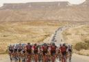 Album fotografico del Giro d'Italia in Israele