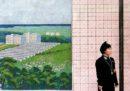 """""""Inside North Korea"""", un librone fotografico su Pyongyang"""