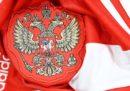 I convocati della Russia per i Mondiali