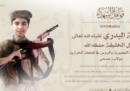 Il figlio di Abu Bakr al Baghdadi è stato ucciso in Siria, dice l'ISIS