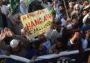 La Corte Suprema del Pakistan ha annullato la condanna a morte per una donna accusata di blasfemia