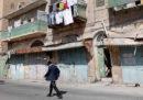Israele ha approvato l'allargamento di un suo insediamento a Hebron, in Cisgiordania