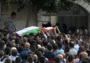 Una donna palestinese è stata uccisa in Cisgiordania, forse in un attacco di coloni israeliani