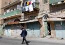 Airbnb toglierà dalla sua piattaforma gli annunci per affittare le case nei territori occupati in Cisgiordania