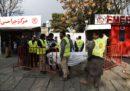 Tre persone sono morte e otto sono state ferite in un attentato suicida a Kabul, in Afghanistan