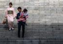 Il record negativo delle nascite in Giappone