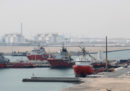Perché il Qatar esce dall'OPEC
