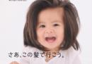 La pubblicità di Pantene con una bambina di un anno, famosa per i suoi capelli