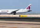 L'Unione Europea sta per dare una mano al Qatar