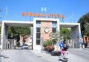 I neonati morti agli Spedali Civili di Brescia