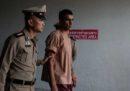 Il calciatore del Bahrein Hakeem al Araibi, in carcere in Thailandia dallo scorso novembre, è stato liberato