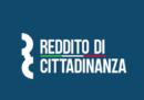 """Il governo ha presentato il sito del """"Reddito di Cittadinanza"""""""