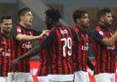 I risultati della 23ª giornata di Serie A