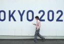 Le medaglie delle Olimpiadi di Tokyo 2020 saranno prodotte solo con materiale riciclato