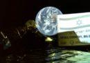 Il primo selfie con la Terra del lander israeliano in viaggio verso la Luna