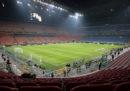 La partita di Serie A tra Inter e Sampdoria di domenica sera è stata rinviata a data da destinarsi