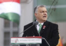 Il PPE ha sospeso il partito del primo ministro ungherese Viktor Orbán