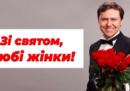 In Ucraina c'è un candidato presidente che fa selezioni per trovare moglie