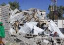 15 persone sono morte in un attentato a Mogadiscio, in Somalia