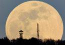 Di chi è la Luna?