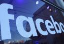 Facebook sperimenta Threads, una nuova app contro Snapchat