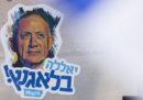 Guida alle elezioni in Israele