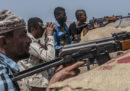 La Camera dei Rappresentanti degli Stati Uniti ha approvato una risoluzione per togliere l'appoggio all'Arabia Saudita nella guerra in Yemen