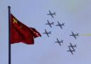 La Cina aprirà nuove basi militari all'estero, dice il Pentagono