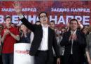 Le elezioni presidenziali in Macedonia del Nord sono state vinte dal candidato del centrosinistra, Stevo Pendarovski
