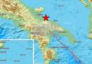 C'è stato un terremoto di magnitudo 3.9 in provincia di Barletta-Andria-Trani, in Puglia