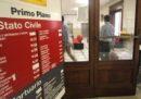 Per un problema tecnico, l'Anagrafe di Milano non ha rilasciato carte d'identità e certificati elettorali da questa mattina fino alle 15