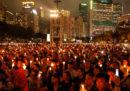 Le foto della manifestazione di Hong Kong per l'anniversario di piazza Tienanmen