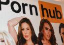 Il Regno Unito ha rinunciato a un controverso provvedimento per controllare l'età e vietare ai minorenni l'accesso ai siti porno